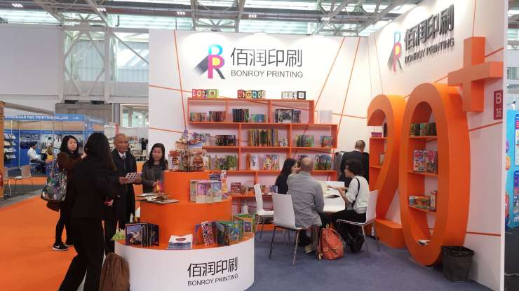 Congratulations On The Success Of Bonroy Printing In 56th Bologna Children's Book Fair